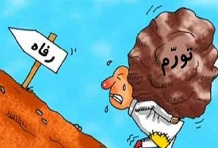 نرخ تورم ۱.۷ درصدی تهران در فروردین