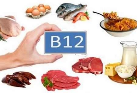 کمبود ویتامین B۱۲ در بدن چه نشانههایی دارد؟