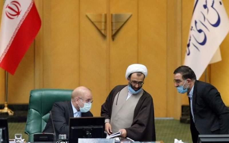 طرح مجلس برای انفصال از خدمت وزرای دولت