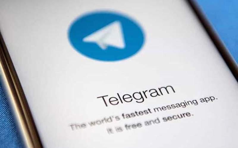 قابلیت لایو تصویری به تلگرام اضافه میشود