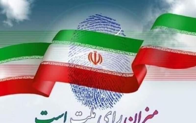 تنها ۲عضو شورای شهر فعلی تهران تایید شدند