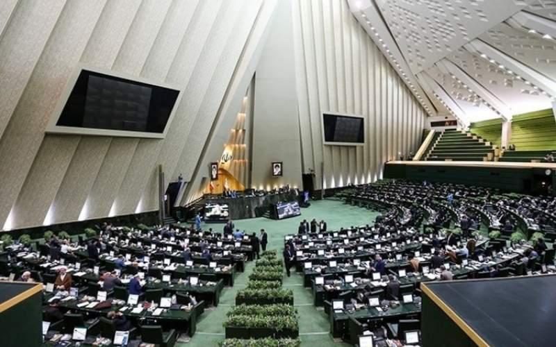 راهکار جدید مجلس برای تسویهحساب سیاسی