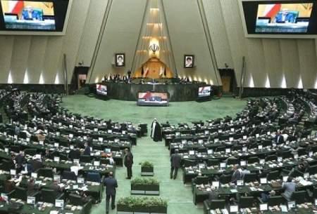 بذل و بخشش مجلس در بودجه بندی كشور