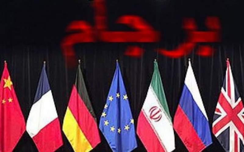 کیهان: برجام خسارت محض بود
