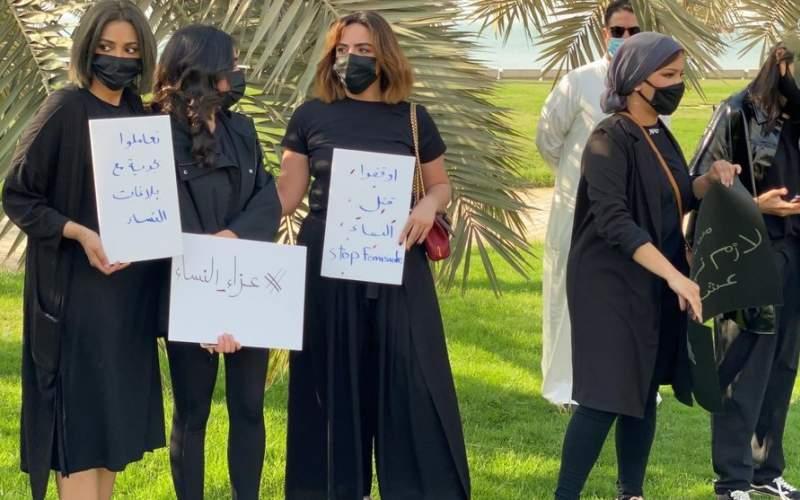 اعتراضات بیسابقه زنان در کویت