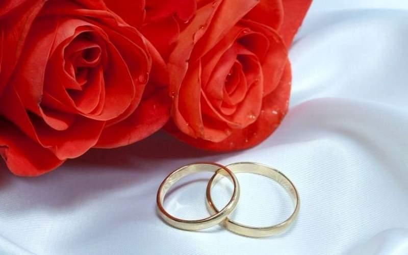 چگونگی ثبتنام وام ازدواج فرزندان بازنشستگان
