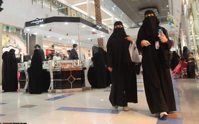 افزایش  درصد استخدام زنان در عربستان