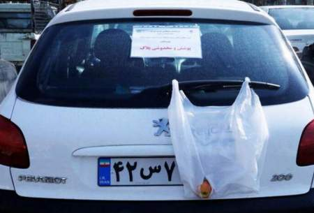 ادامه طرح برخورد با پلاکهای مخدوش در تهران