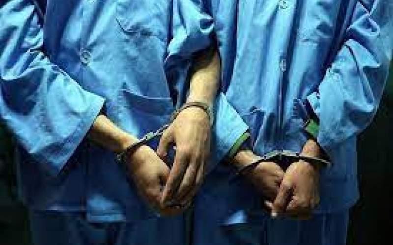 دستگیری کلاهبرداران حرفهای در تهران