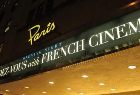 سینماهای فرانسه پس از۶ماه بازگشایی می شوند