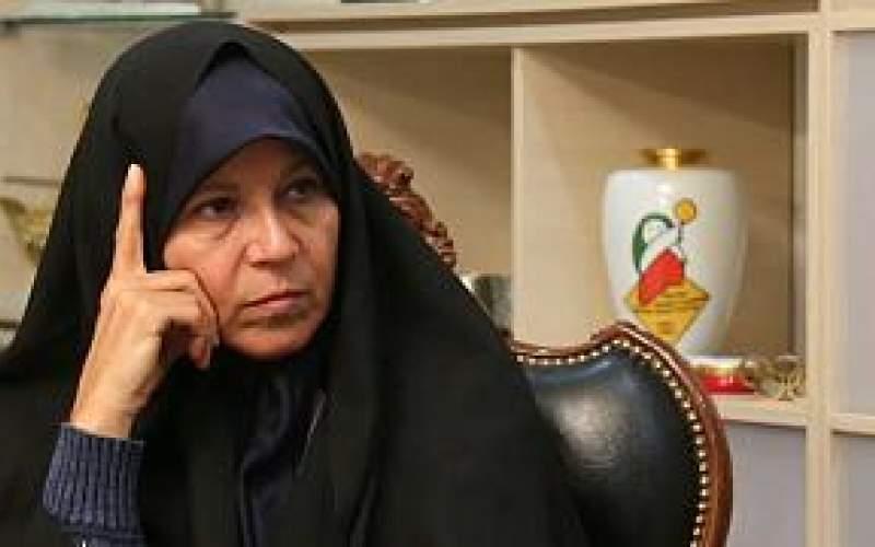 فائزه هاشمی: اصلاحطلبی برای تغییر بود؛ نه توجیه