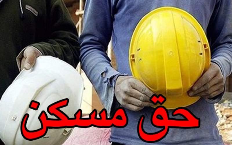 دولت به معیشت کارگران بیتوجه است؟