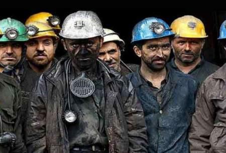 صدای کارگران در «روز کارگر» شنیده میشود؟