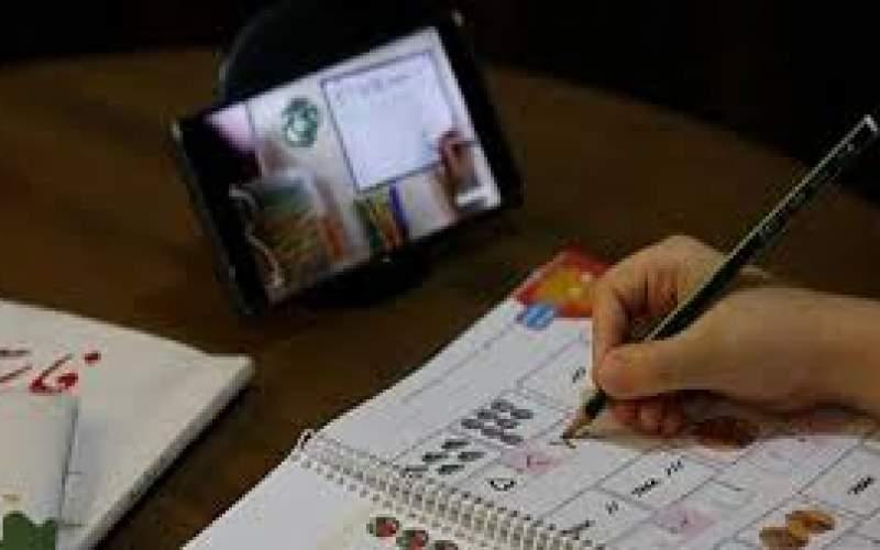 نگاهی به دردسرهای آموزش آنلاین برای معلمان