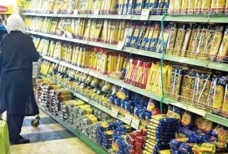 سبد تورم خوراکیها ۱.۷ میلیون تومان قیمت خورد