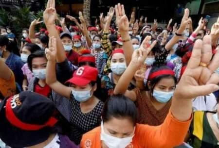 معترضان میانماری به دنبال تکان دادن جهان