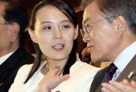 اخطار خواهر «اون»به کره جنوبی