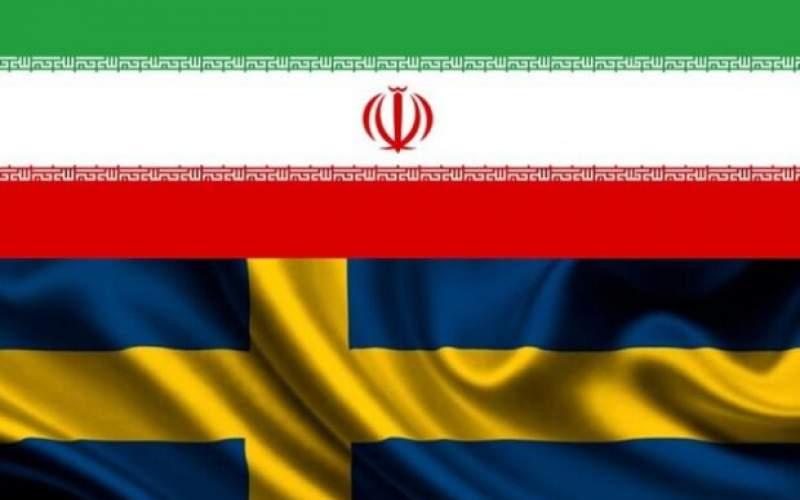 آمادگی شرکتهای سوئدی برای حضور در ایران
