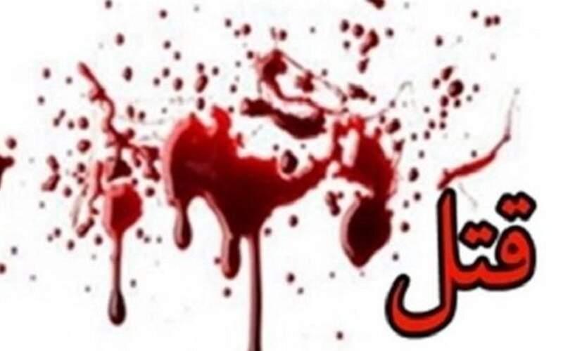 قتل مرموز زن میانسال در خانه دوست جوانش