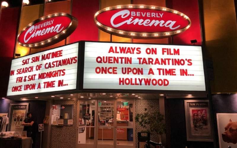 سینمای تارانتینو هم بازگشایی میشود