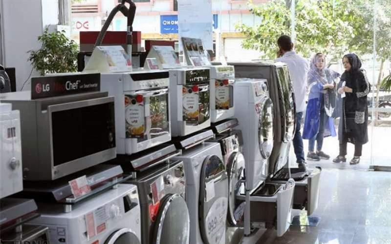 قیمت لوازمخانگی کوچک تا ۲۵درصد افزایش یافت