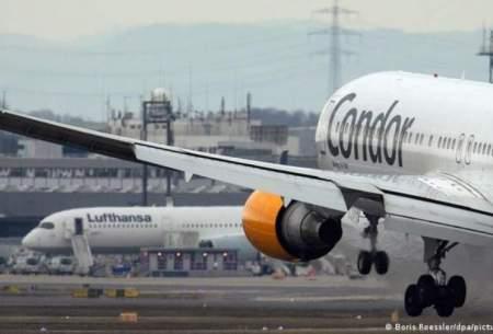 برنامه اروپا برای اجازه سفر به مسافران