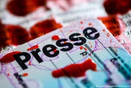 تهدید فزاینده علیه آزادی مطبوعات در جهان