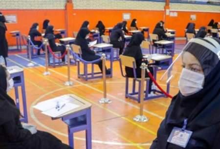 تفکیک دانش آموزان مشکوک به کرونا از سایرین