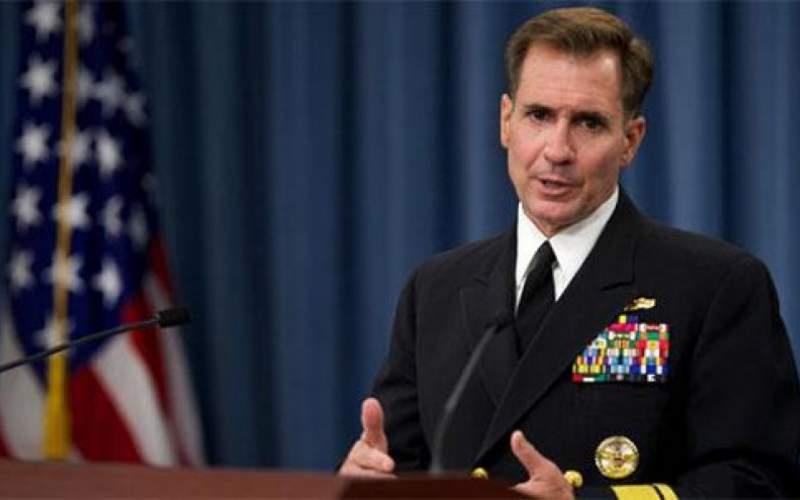 آمریکا نارضایتیاش را به ایران اعلام میکند