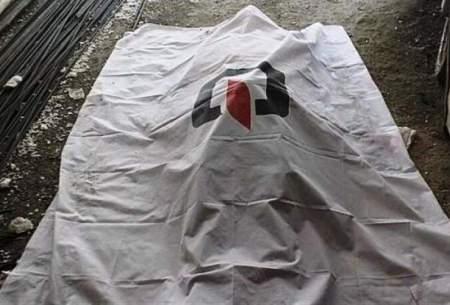 سقوط دبیر اول سفارت سوییس از برج کامرانیه