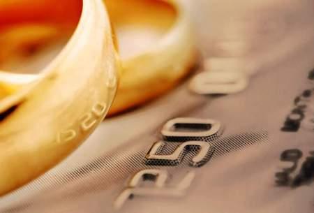پرداخت 19 هزار وام ازدواج از ابتدای امسال