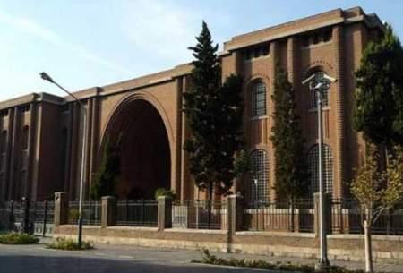 راه اندازی موزه رسانه ملی به جریان افتاد