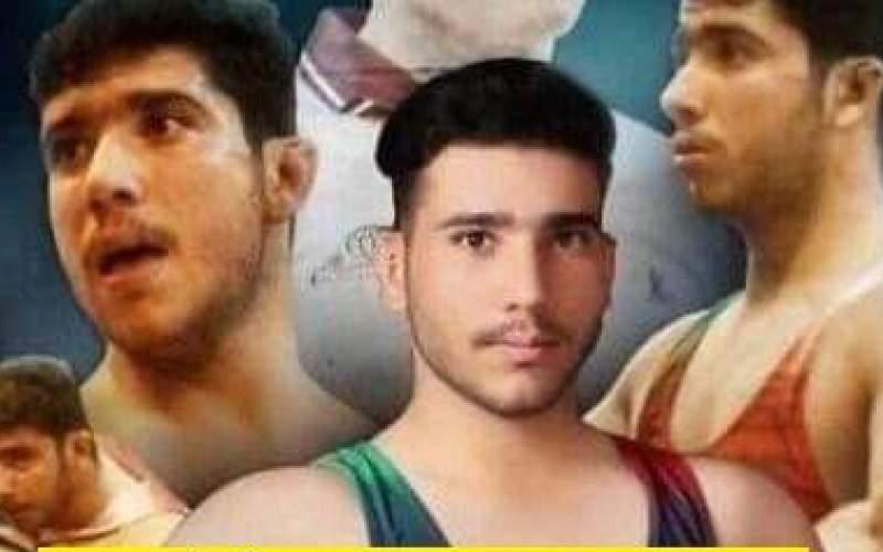 کشتیگیر ملیپوش ایران درگذشت