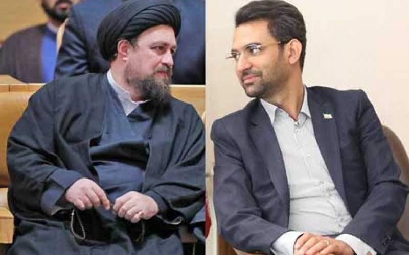 آذری جهرمی از حضور در انتخابات منع شد