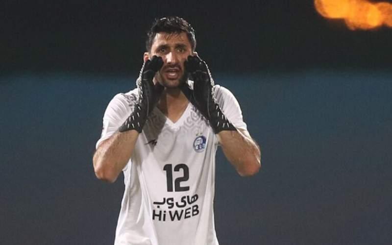 شکایت گلر استقلال از تراکتور به AFC