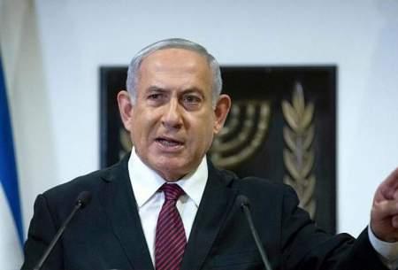 شکست نتانیاهو در تشکیل کابینه اسرائیل