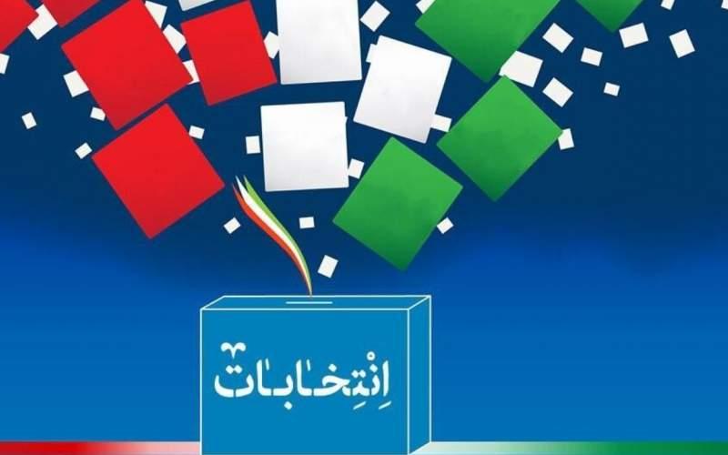 مروری بر حضور ۴۰ساله احزاب در انتخابات