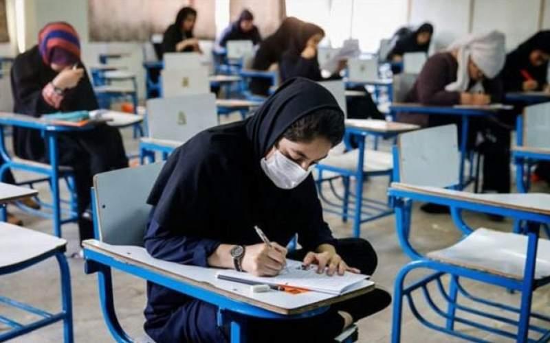 شنبه؛ تعیین تکلیف امتحانات پایه نهم و دوازدهم