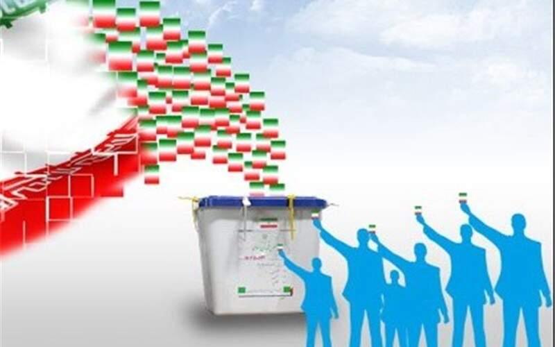 توزیع حلیم تبلیغاتی توسط یک نامزد