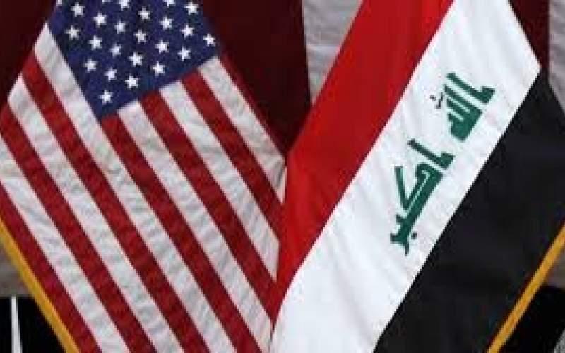 تغییرمناسبات عراق و آمریکا از امنیتی به اقتصادی