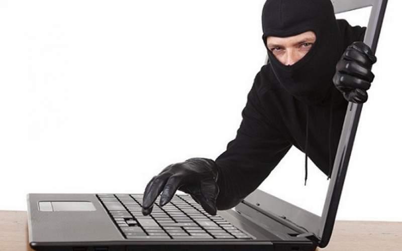سرقت داراییهای مردم تنها با یک کلیک