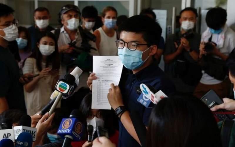 ۱۰ ماه حبس دیگر برای فعال زندانی هنگکنگی