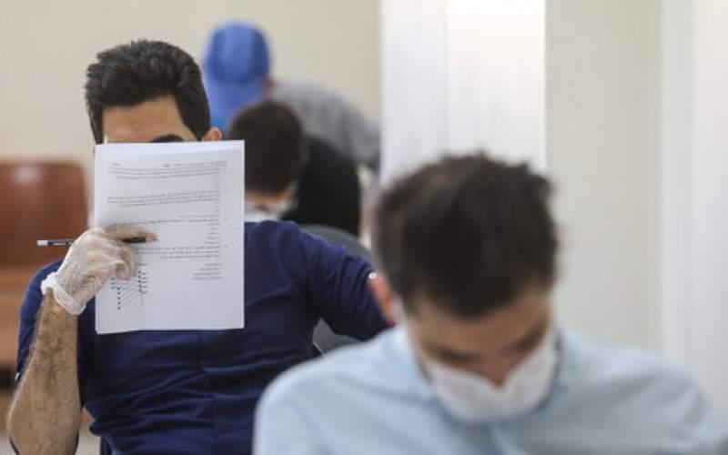 کنکور کارشناسی ارشد ۲ ماه به تعویق افتاد