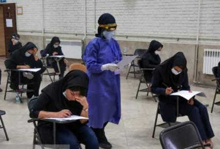 مردم نگران جانشان هستند مسئولان نگران تقلب کردن دانشآموزان