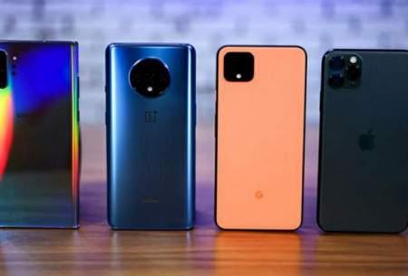 بهترین و گرانترین گوشیهای بازار کدامند؟