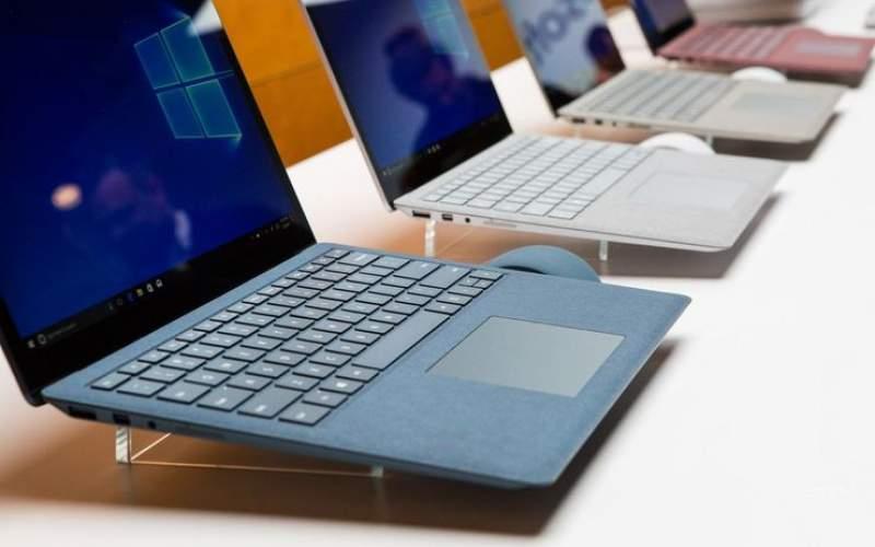 ارزانترین لپ تاپهای بازار کدامند؟/جدول