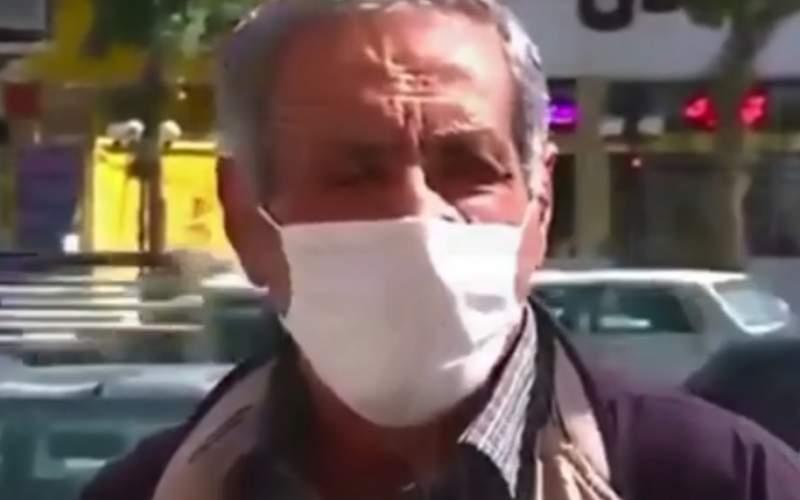 ویدئوی خواننده پرطرفدار درباره اوضاع این روزها