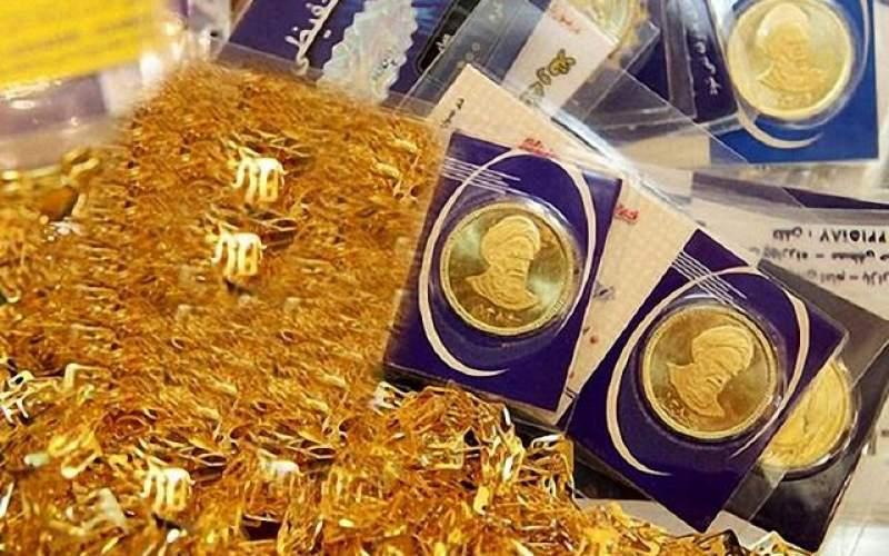 کاهش باورنکردنی قیمت سکه و طلا