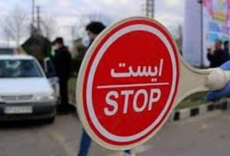 سفر در ایام عید فطر ممنوع است