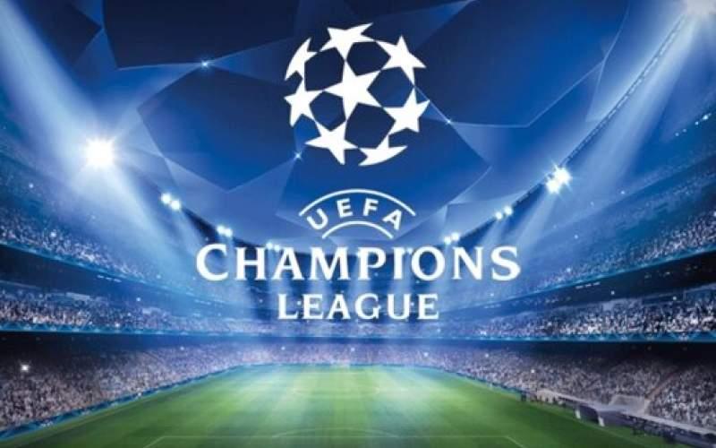 فینال لیگ قهرمانان کجا برگزار میشود؟